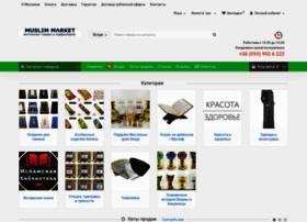Muslimmarket.com.ua thumbnail