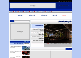 Muslm.net thumbnail