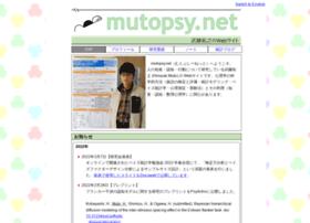Mutopsy.net thumbnail
