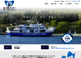 Mutsuwan-ferry.jp thumbnail