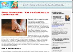 Muzgu.ru thumbnail
