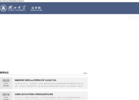 Muzicahouse.net thumbnail