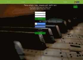 Muzical.co.il thumbnail