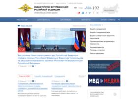 Mvd.ru thumbnail