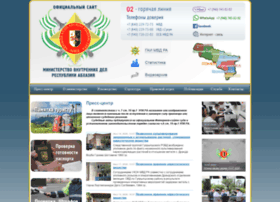 Mvdra.org thumbnail