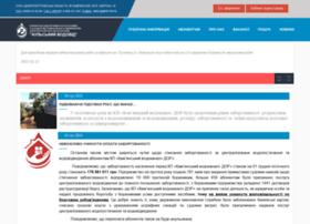 Mvk.dp.ua thumbnail