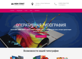 Mvmprint.ru thumbnail