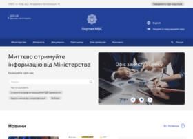 Mvs.gov.ua thumbnail