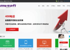 Mwsoft.com.cn thumbnail