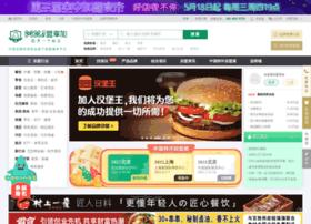 Mxj.com.cn thumbnail