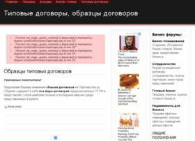 My-dogovor.ru thumbnail