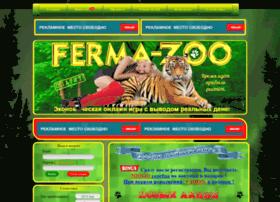 My-ferms.ru thumbnail