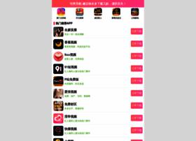 My-garage-plans.com thumbnail