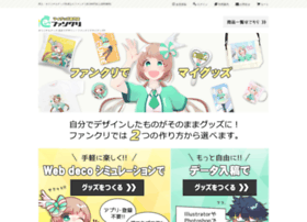 My-goods.jp thumbnail