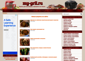 My-gril.ru thumbnail