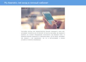 My-keenetic-net.ru thumbnail