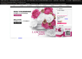 My-lancome.com.tw thumbnail