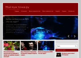My-muzh.ru thumbnail