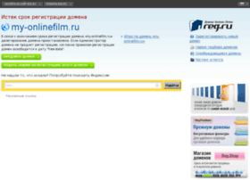 My-onlinefilm.ru thumbnail