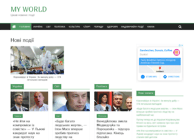 My-world.in.ua thumbnail