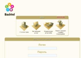 My.bashtel.ru thumbnail