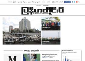 Myanmar.mmtimes.com thumbnail