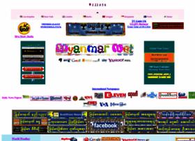 Myanmarnet.co.uk thumbnail