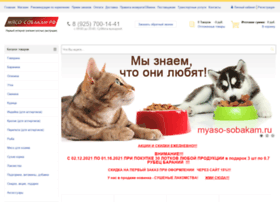 Myaso-sobakam.ru thumbnail
