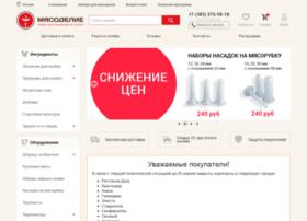 Myasodelie.ru thumbnail