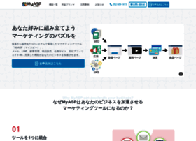 Myasp.jp thumbnail