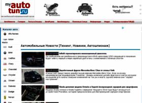 Myautotun.ru thumbnail