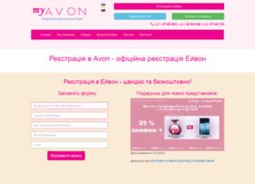 Myavon.net.ua thumbnail