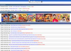 Mybhojpuri.in thumbnail
