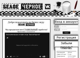 Mybiz-white.ru thumbnail