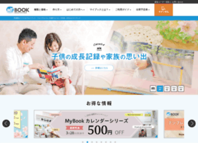 Mybook.co.jp thumbnail