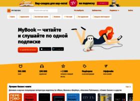 Mybook.ru thumbnail