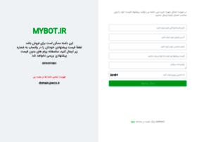 Mybot.ir thumbnail