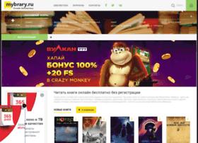 Mybrary.ru thumbnail