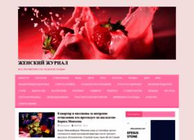 Mychats.ru thumbnail