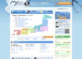 Myclinic.ne.jp thumbnail