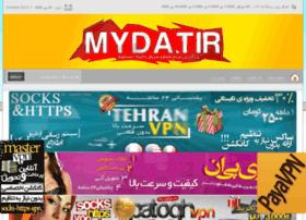 Mydatir53.in thumbnail