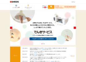Mydenki.jp thumbnail