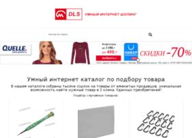Mydls.ru thumbnail
