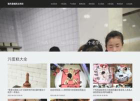 Myearn.net.cn thumbnail