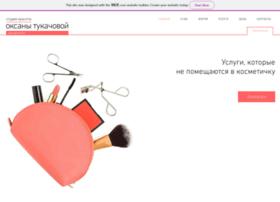 Myface.kiev.ua thumbnail