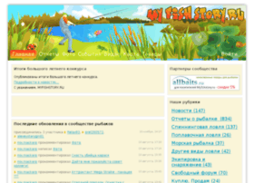 Myfishstory.ru thumbnail