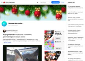 Myfunny.ru thumbnail