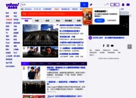 Myguide.hk thumbnail