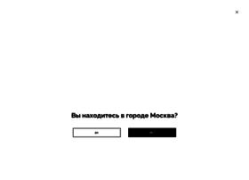 Myhistorypark.ru thumbnail