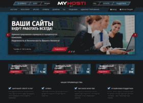Myhosti.pro thumbnail